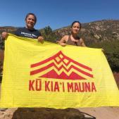 Mount Haramoknga with Kumu Mikilani